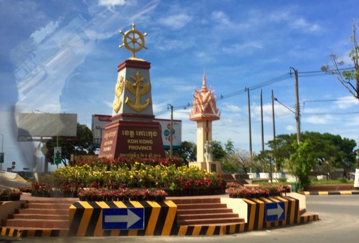 Roundabout in Koh Kong, Cambodia